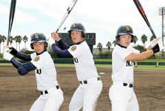 2018夏の選抜高校野球(甲子園)出場校一覧!優勝候 …