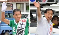 宇和島市長選 終盤情勢 石橋氏 ...