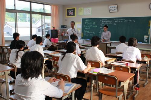 宇和島市立城東中学校