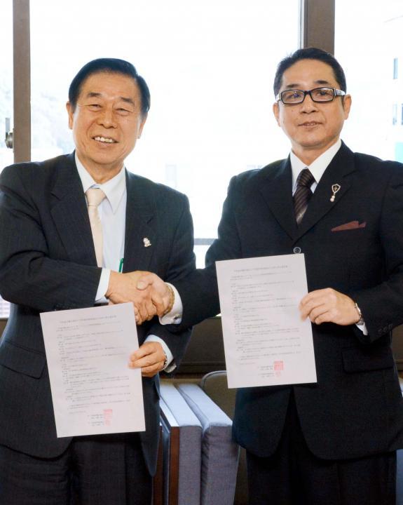 観光・物産協会が合併|愛媛新聞...