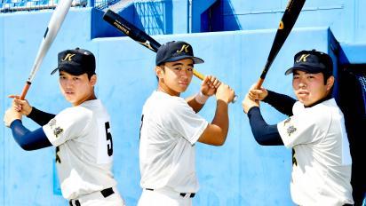 高校野球2ch