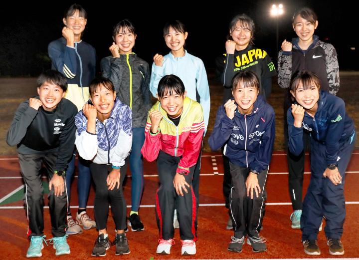 山形 県 女子 駅伝 2019