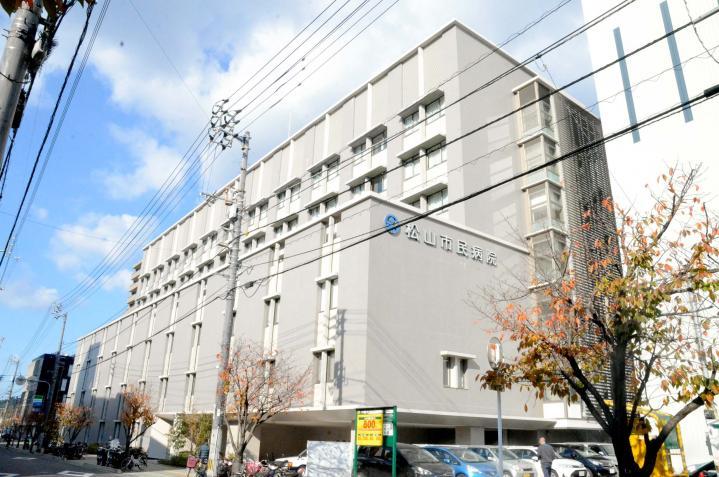 市民 病院 松山