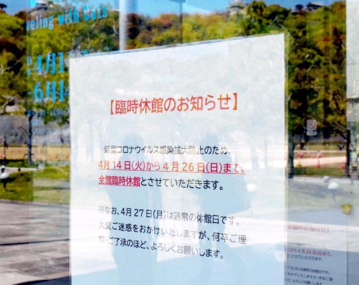 県 速報 愛媛 コロナ 感染