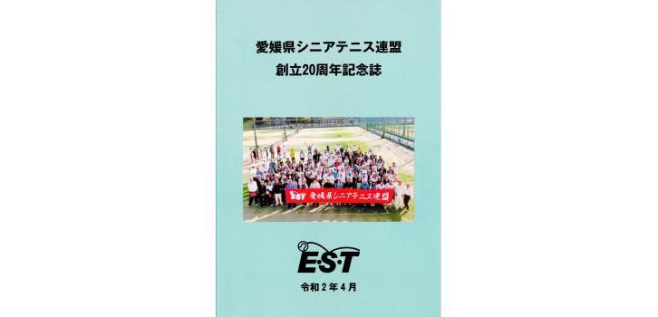岐阜新聞ニュース速報