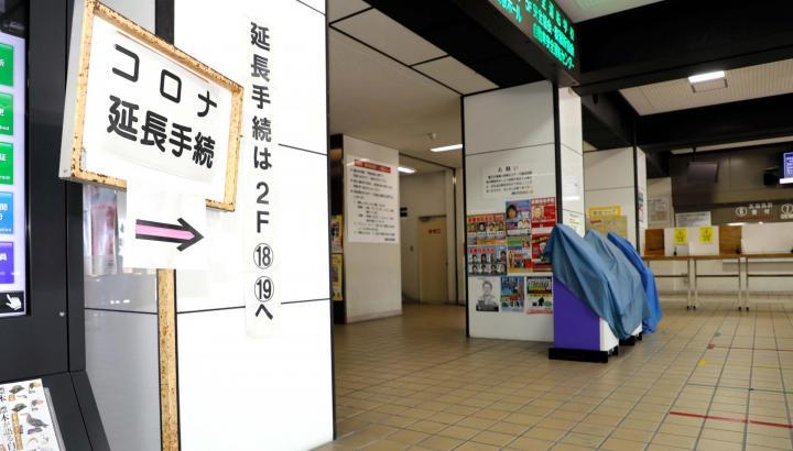千葉県運転免許センターコロナ
