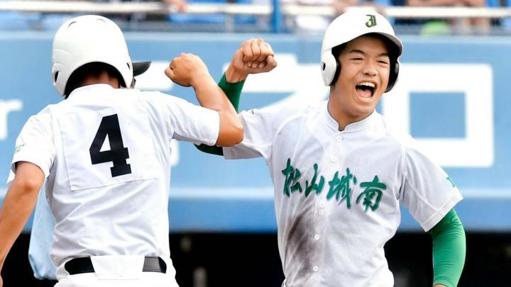 野球 熊本 サイ 爆 高校 県 福島県高野連 Official