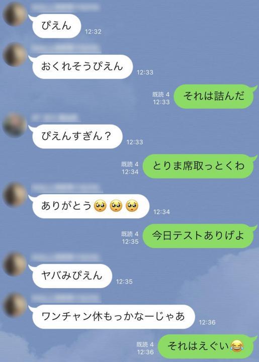 レベち」「あーね」 若者言葉、分かる? (中国新聞)|愛媛新聞ONLINE