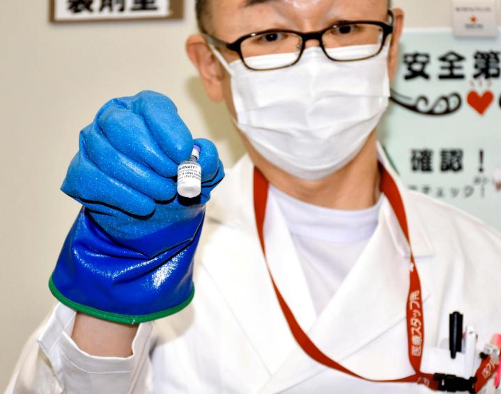 先行 病院 接種 ワクチン コロナ