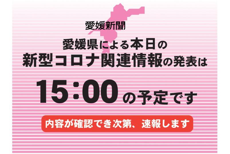 新型 コロナ ウイルス 最新 ニュース 秋田 県