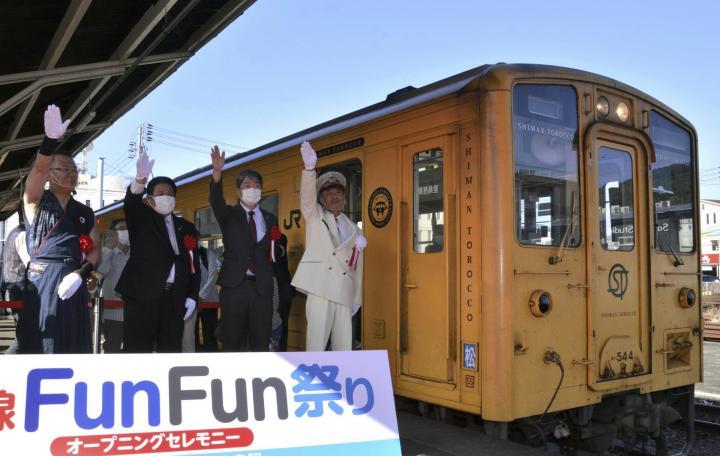 JR四国「予土線FunFun祭り」 宇和島でセレモニー 6つのラッピング列車が集結